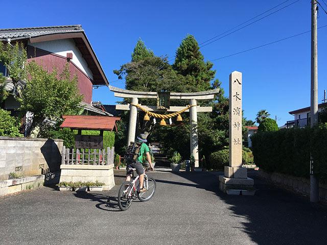 八木濱神社に到着