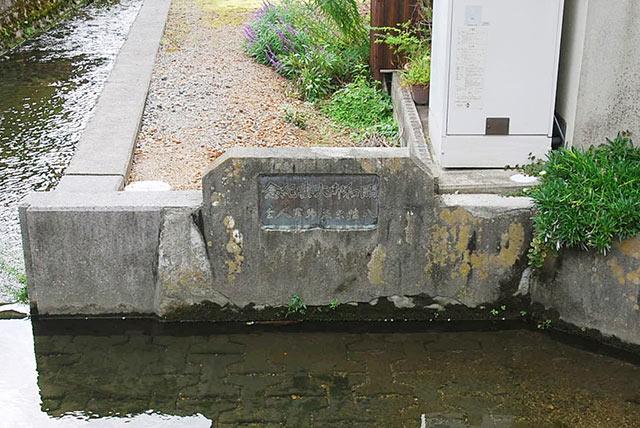 擁壁に「昭和御大典記念」の碑