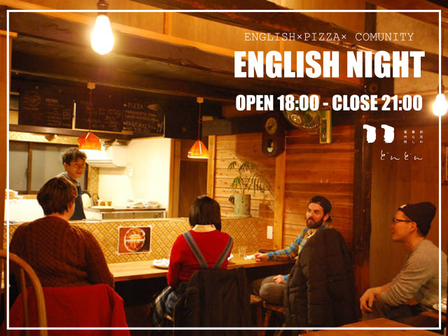 3/7(sun) ENGISH NIGHT 開催します。