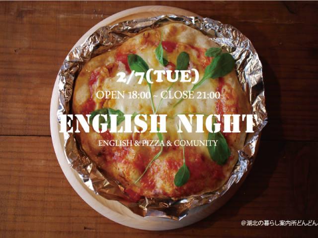 明日、2/7(TUE) ENGISH NIGHT 開催します。