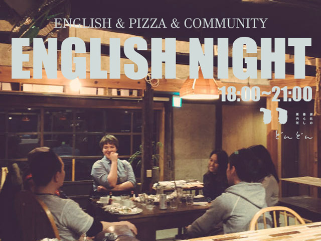 4/4(tue) ENGISH NIGHT 開催します。