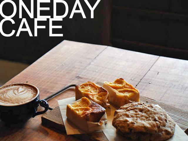 OneDayCAFE-nanashi-muffin