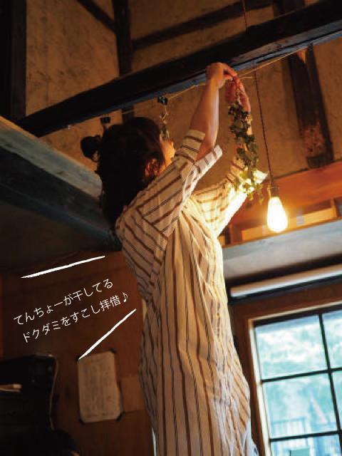 冷え研 飲み物編5
