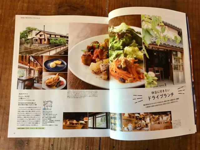 Leaf MOOK 火曜日の〇〇