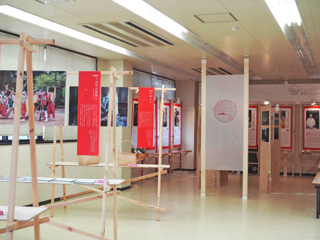 余呉湖畔の暮らしノート展