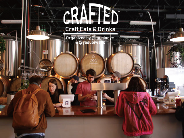 【満員御礼】EVENT / CRAFTED (Craft Eats & Drinks) Organized by @mugionyc & @yasubiwako
