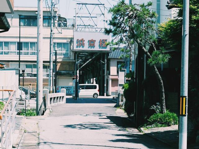 浜京極のフォント