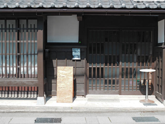 nagahama-art-labo-(外観)
