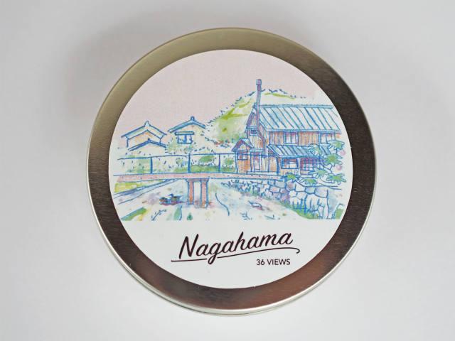 naga-kan17