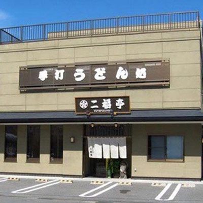 二福亭 takeout-(3)