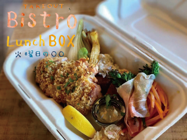 Bistro-Lunch-BOX-