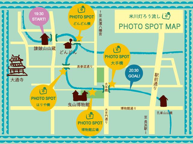 phot-spot-map-OL