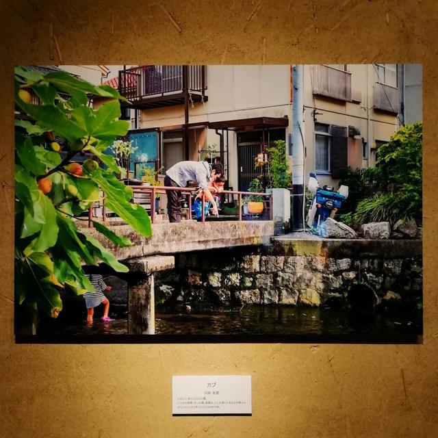 写真展に見覚えのある水辺と人物の写真が…!