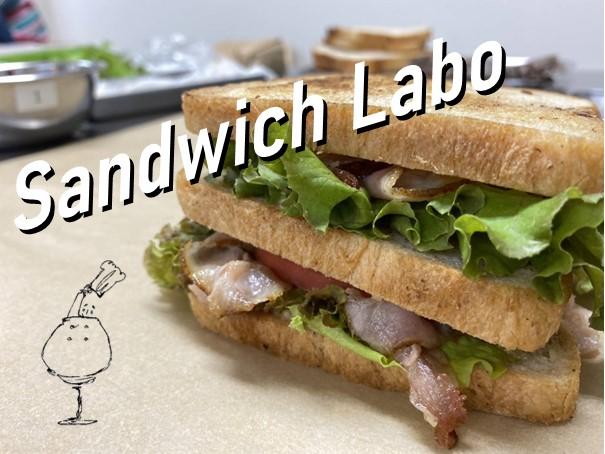 8月29日 ランチ営業 / Sandwich Labo by Bistro Mori